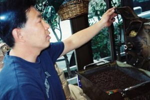 Japan2CoffeeRoaster