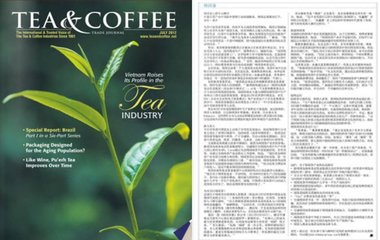 "Brazil Special Part 1: ""Brazil Maintain Its Coffee Dominance"""