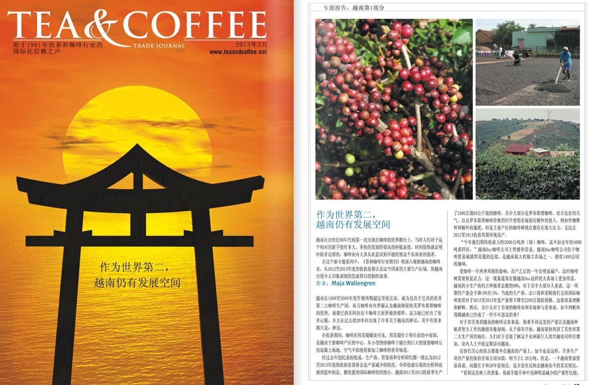tea_cofffe